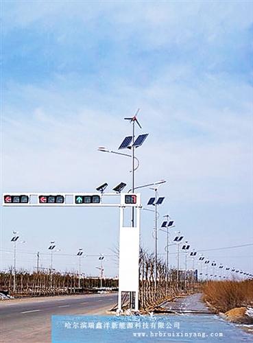 内蒙古自治区鄂尔多斯市七路风光互补龙8国际欢迎您