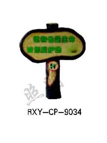 RXY-CP-9034