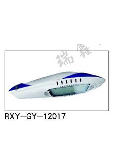 RXY-GY-12017