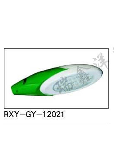 RXY-GY-12021