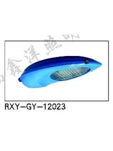 RXY-GY-12023
