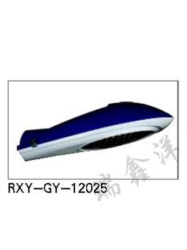 RXY-GY-12025