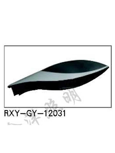 RXY-GY-12031