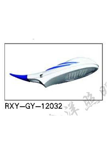 RXY-GY-12032