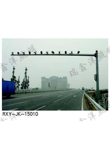 RXY-JK-15010