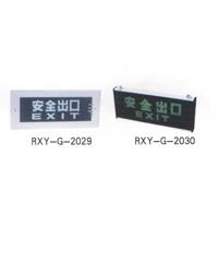 RXY-W